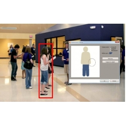 Модуль интерактивного поиска (за 1 IP-камеру) (для MACROSCOP ST)