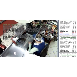 TRASSIR ActivePOS за подключение 2-х кассовых терминалов (Без НДС)