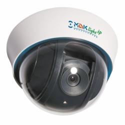 МВК-LVIP 1080 Ball (2,8-12)